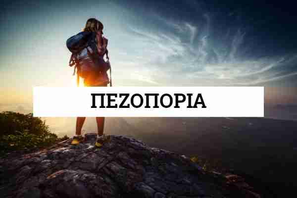 ThinkstockPhotos-472502990ΑΑ